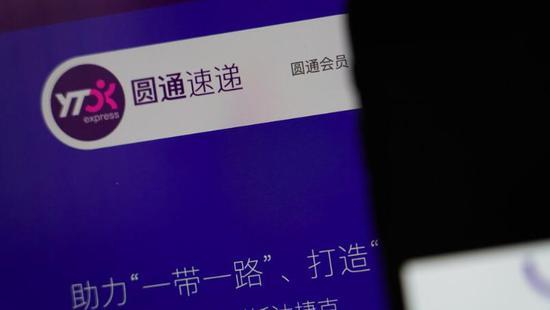 又一個快遞漲價!圓通宣布2019年11月11