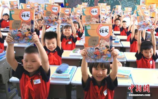 学校不得强制学生使用塑料书皮