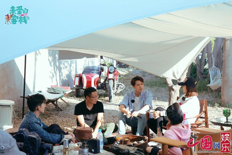 《亲爱的客栈》管家排位赛:吴磊与张翰争第一