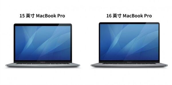 16英寸MacBook Pro曝光 采用英特爾第9代Coffee Lake Refresh處理器