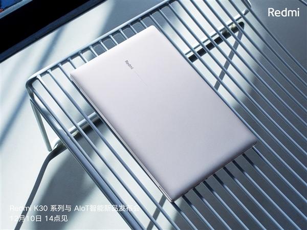 小米RedmiBook 13笔记本今日首发