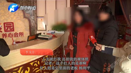 平顶山大姐在汝州世纪康园美容院做美容被拍裸照 竟还威胁记者?