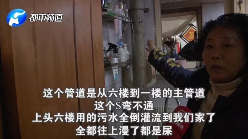 男子因管道堵塞找物业询问却被咬烂鼻子?郑州胜文华物业公司:摔跤时牙齿挂的