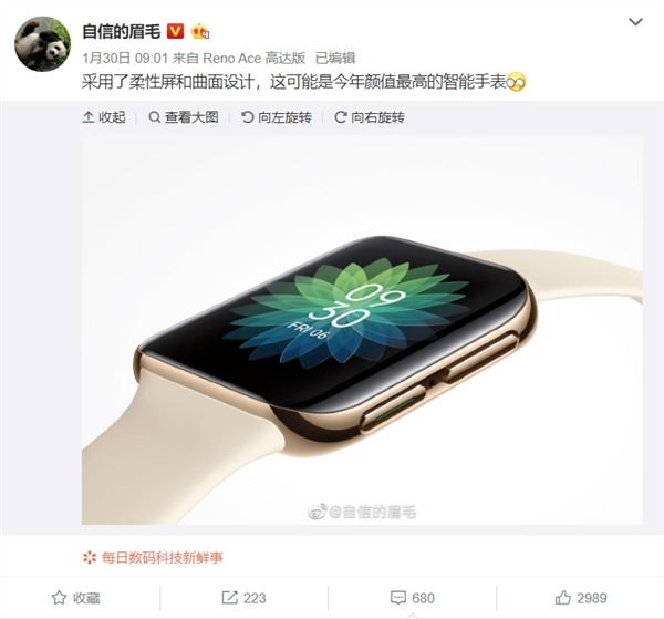 OPPO首款智能手表曝光