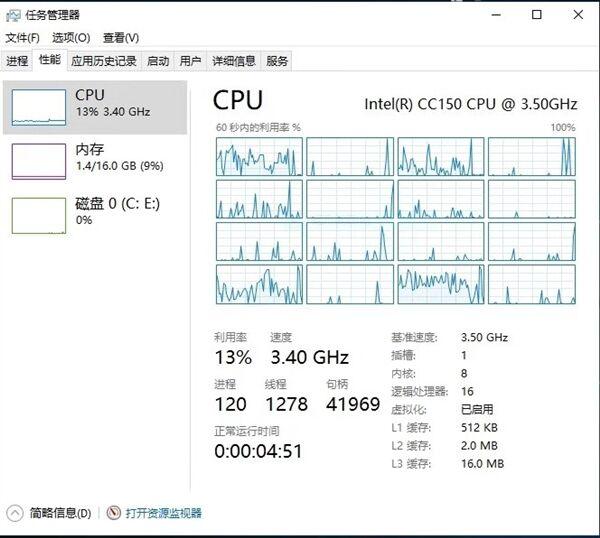 Intel CC150处理器现世:8核心16线程,16MB三级缓存