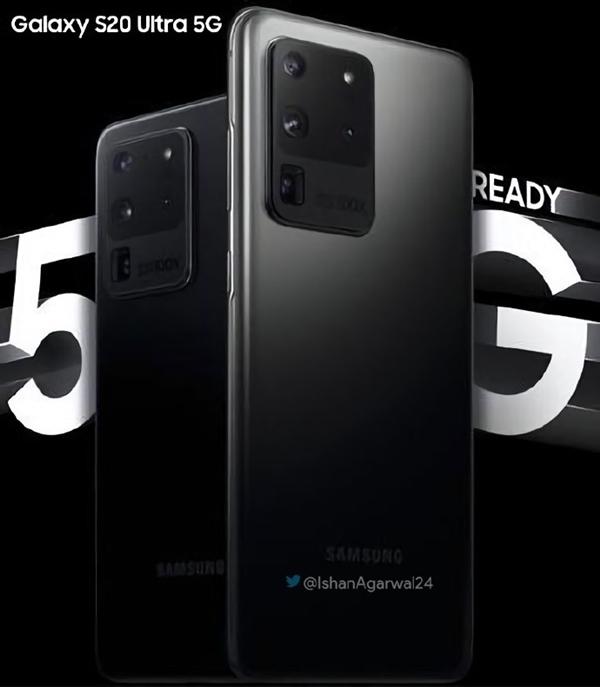 三星Galaxy S20 Ultra 5G海报发布