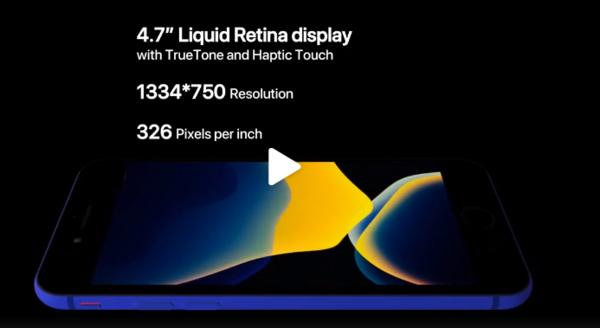 iPhone 9概念视频曝光:正面将采用一块4.7英寸LCD显示屏
