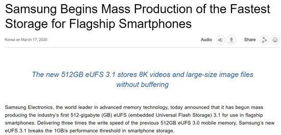 三星开始大规模量产512GB eUFS 3.1芯片 适用于旗舰智能手机