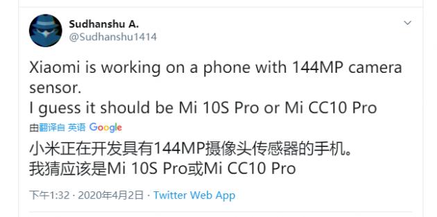 传小米正在研发1.5亿像素镜头手机 或为小米CC10Pro