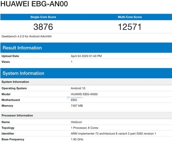荣耀30 Pro Geekbench跑分现身:单核得分3876,多核得分12571