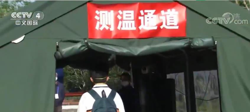 北京中考体育考试仍然照常进行