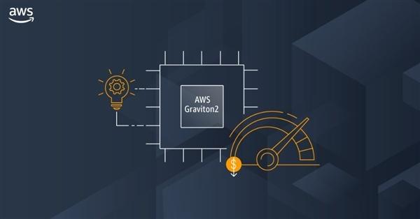 亚马逊自研7nm 64核ARM处理器服务上线