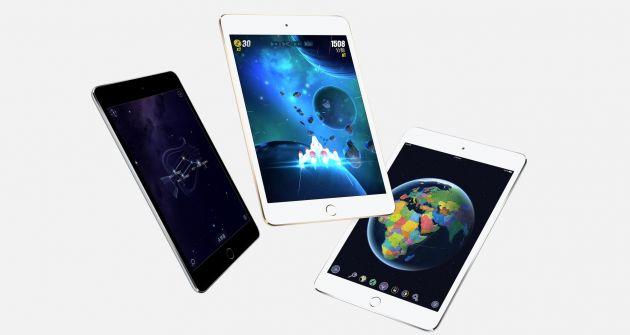 全新的iPad Air换磨具后有哪些变化?