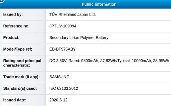 三星Galaxy Tab S7+部分规格曝光 电池容量达到了10090mAh