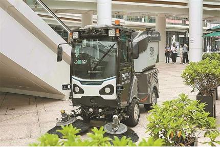 无人驾驶扫路机提高作业效率 错峰作业减轻道路行驶压力